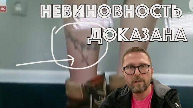 YouTube - Адвокаты Дугарь подают на меня в суд