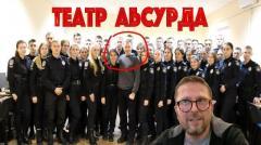 Козявки нардепа и уголовник в университете МВД