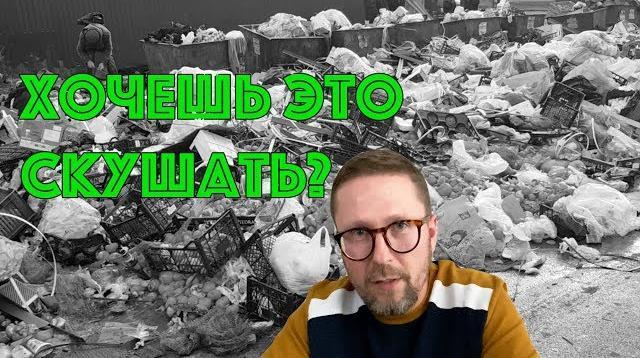 YouTube - У мэра Николаева осталась всего неделя...