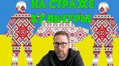 Анатолий Шарий. Новые министерства - те же лица и 400 тысяч зарплаты от 13.01.2020