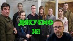 Анатолий Шарий. Очередной плевок в лица избирателей Зе от 06.01.2020