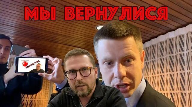 YouTube - Делегация Антироссии вернулась