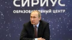 Встреча Владимира Путина со студентами