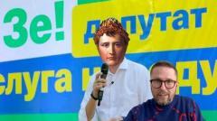 Анатолий Шарий. Слуга Народа узурпирует власть на местах от 29.01.2020