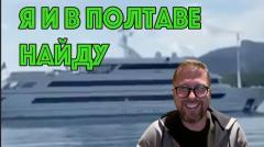Анатолий Шарий. Привет преступнику на Сейшелах от 07.01.2020