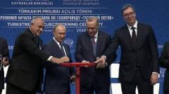 "Запуск газопровода ""Турецкий поток"". Полное видео"