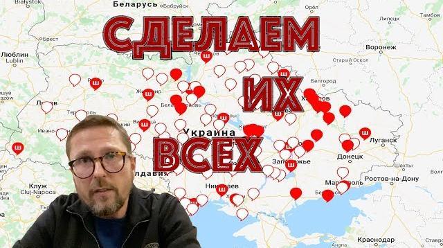 Анатолий Шарий 25.01.2020. Наши маленькие успехи