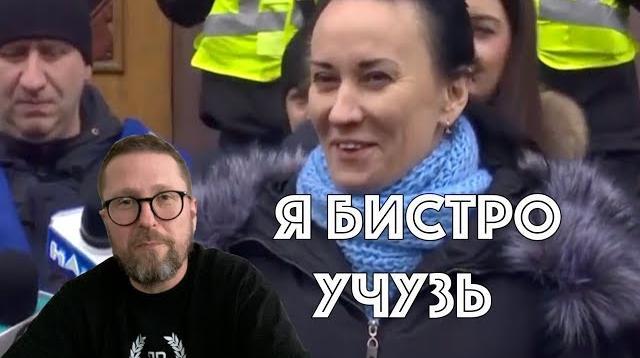 YouTube - Жанна Даркив в ДБР