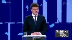 Право на справедливость. Михаил Котюков 03.12.2019