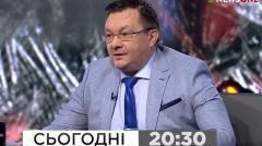 Эпицентр украинской политики. Вячеслав Пиховшек от 06.01.2020