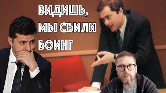 Анатолий Шарий 12.01.2020. О чем не договорился Сурков с Зеленским