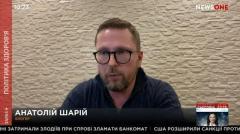 Оксана Коляда была пресс-секретарем Захарченко во времена Майдана