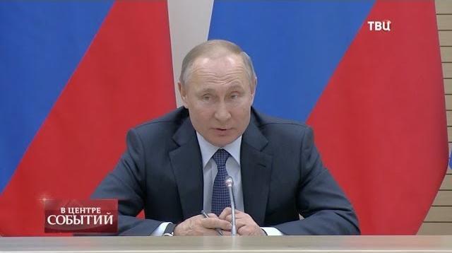 В центре событий с Анной Прохоровой 14.02.2020