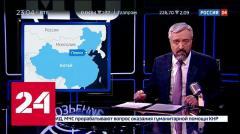 Международное обозрение от 31.01.2020
