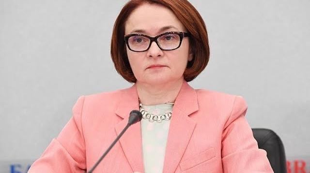 YouTube - Пресс-конференция Эльвиры Набиуллиной от 07.02.2020