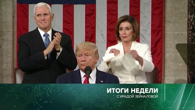 Итоги недели с Ирадой Зейналовой 09.02.2020