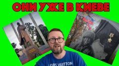 600 сепаров в Киеве