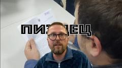 1+1 и пленки Гончарука. Видео обыска