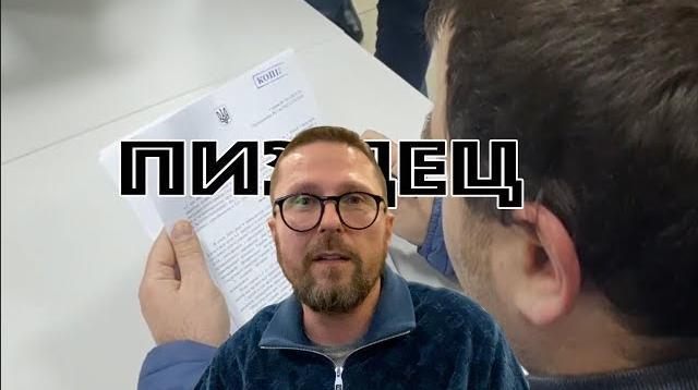 YouTube - 1+1 и пленки Гончарука. Видео обыска