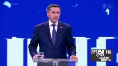 Право на справедливость. Дмитрий Кобылкин от 04.02.2020