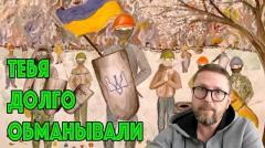 Анатолий Шарий. Небесна сотня  Пора знать правду от 14.02.2020