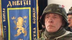 Специальный репортаж. Поганые правнуки славных прадедов от 17.02.2020