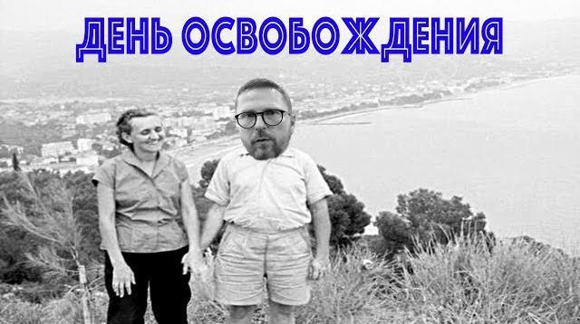 Анатолий Шарий 09.02.2020. Бандеровские чтения. Часть вторая
