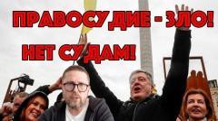 Анатолий Шарий. Беркут не должен требовать правосудия от 10.02.2020