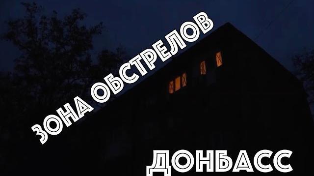 Анатолий Шарий 07.02.2020. Зона полусвета