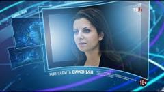 Право знать. Маргарита Симоньян от 15.02.2020