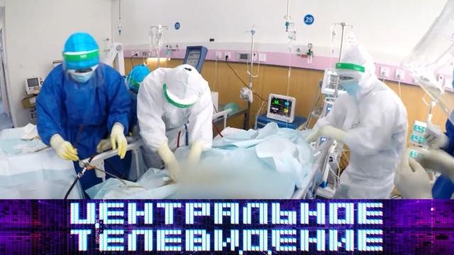 Центральное телевидение с Вадимом Такменёвым 21.03.2020