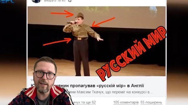YouTube - Маленька вата и ВО Свобода