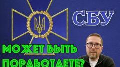Видео - готовое заявление для силовиков