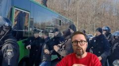 Полиция задерживает нападавших на Сивохо