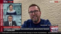 Если даже Европа не справляется с вирусом, то что будет с Украиной?