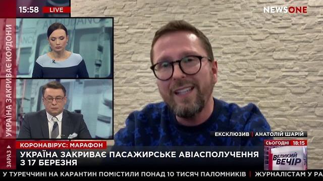 YouTube - Если даже Европа не справляется с вирусом, то что будет с Украиной?