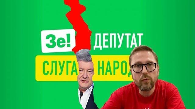 YouTube - Слуги народа против Офиса Президента