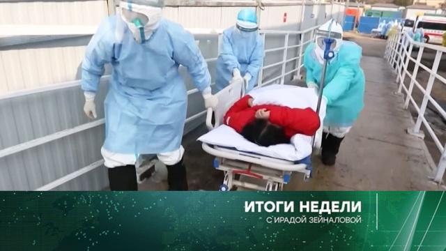 Итоги недели с Ирадой Зейналовой 15.03.2020