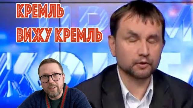 YouTube - Окружение Порошенко реагирует на смену Кабмина