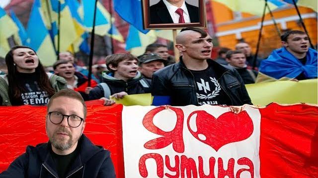 YouTube - Почему в моих газетах так много про любовь к Путину