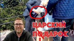 Анатолий Шарий. Как мы заставили Гончаренко об округе вспомнить от 21.03.2020