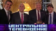 Центральное телевидение от 14.03.2020