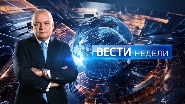 Вести недели с Дмитрием Киселевым 22.03.2020