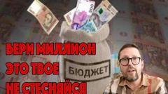 Анатолий Шарий. А потом не хватает денег на марлю от 23.03.2020