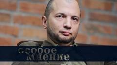 Особое мнение. Демьян Кудрявцев 20.03.2020