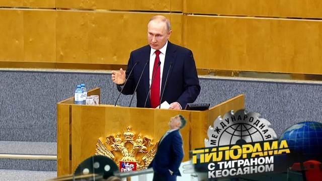 Международная пилорама с Тиграном Кеосаяном 14.03.2020