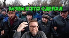 Как Россия отвлекла внимание от воды в Крым