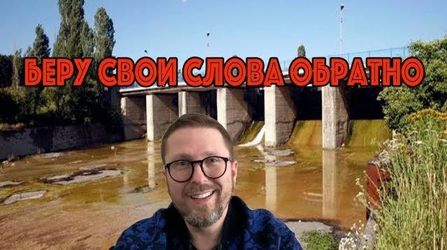 YouTube - Вода в Крым