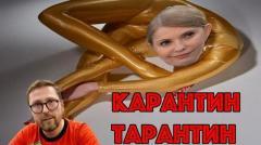 Самый гибкий политик Украины