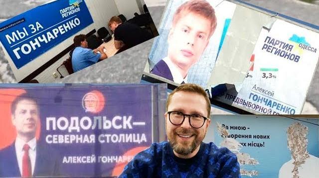 YouTube - Люди, выбравшие Алексея Гончаренко